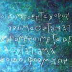 The Bard; 66x112 cm; Acrylics on Plywood; 2000; 8-014; Ancient Greek Alphabet
