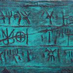Absence; 30x90 cm; Acrylic on canvas; 2004; 1-001